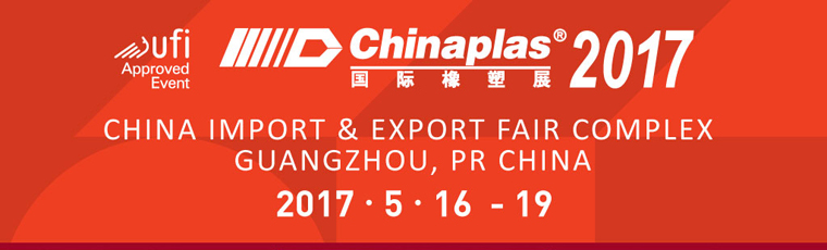 MARCHANTE takes over the Chinese plastic industry market in Chinaplas 2017